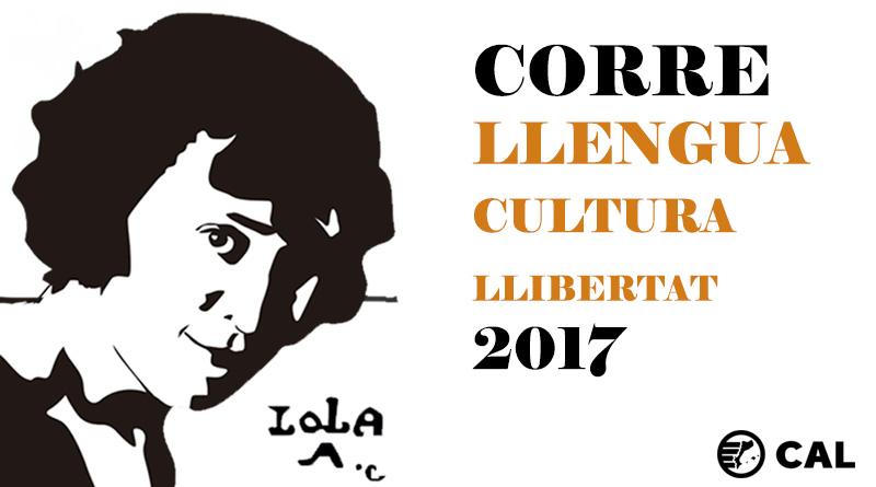 El Correllengua 2017 es dedicarà a Lola Anglada