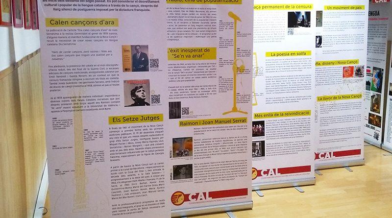 L'exposició 'La Nova Cançó: un crit de llibertat col·lectiva' viatja per diversos municipis de Catalunya